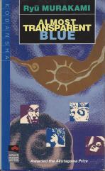 Almost Transparent Blue-fiction