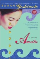 Amrita-fiction