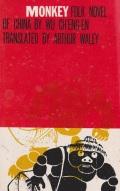 Monkey folk novel of china-Fiction-nv-s