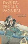 Pagoda skull and samurai-Fiction-nv-s