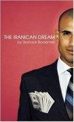 The Iranican Dream-fiction