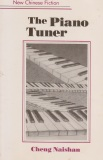 The piano tuner-Fiction-nv-s
