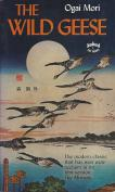 The Wild Geese-fiction